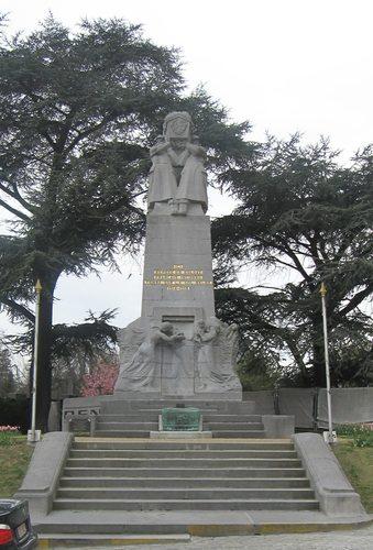 Bruxelles laeken monument au poilu inconnu parvis for Rue joseph dujardin 8 anderlecht