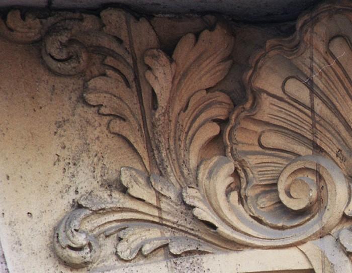 Acanthe sculpt e dans la pierre blanche rue blanche 27 - Feuille d acanthe ...